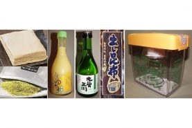 Tsukemonoki-Zubereitungs-Set 6