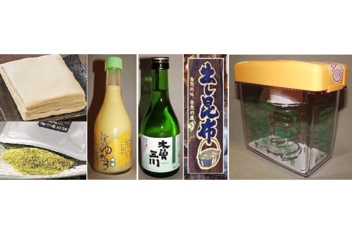 Tsukemonoki-Zubereitungs-Set 1