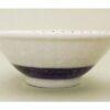 Bowl Tokusa shiro Größe 1 3