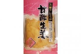 Sushi Gari Amazu Shoga Marusho 60 g netto 9