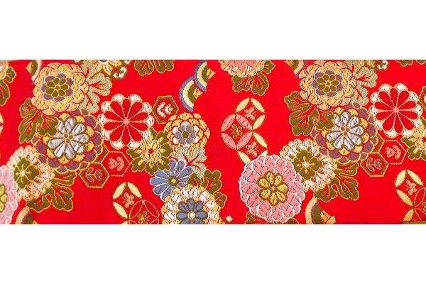 Kinran-Obi Brokat Red/Taupe 2