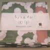 Furoshiki Karakusa Moss lightgreen/lightrose 50 cm 4