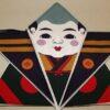 Furoshiki Origami Fukusuke 50 cm 2