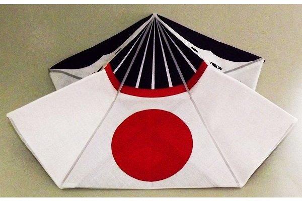 Furoshiki Origami Fukusuke 50 cm 3