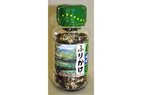 Furikake Kräuter-/Gewürzmischung für Reis mit Wasabi 48 g Kameya 8