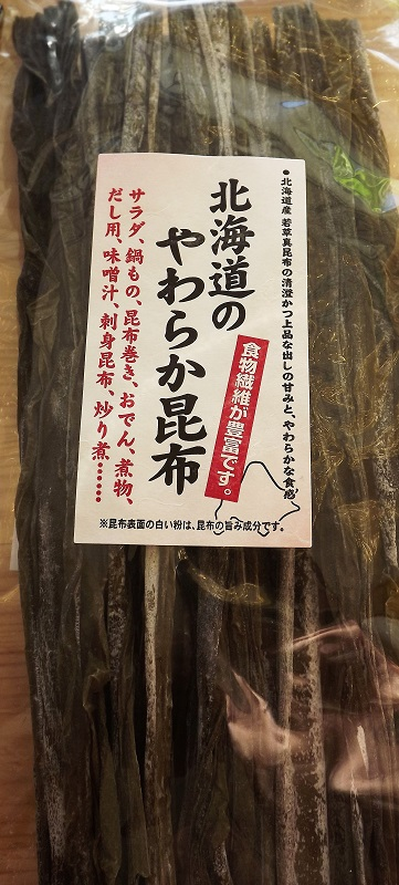 Junge zarte Kombu Algen 70g - Hokkaido 3