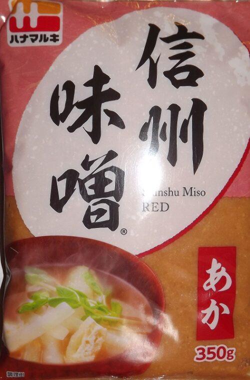 Shinshyu Aka Miso 350g Hanamaruki 4