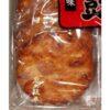 Onidaiku Tamariaji Senbei 10 Stück = 168.3 g Kameda 2