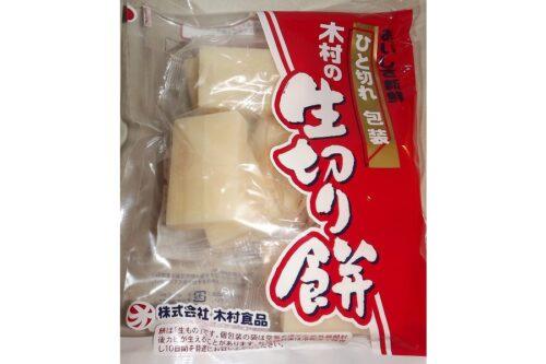 Sato Kirimochi 400g 4