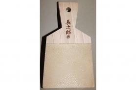"Oroshigane Ray-Skin handmade ""M"" 9"
