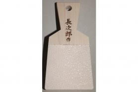"""Oroshigane Ray-Skin handmade """"XS"""" 11"""