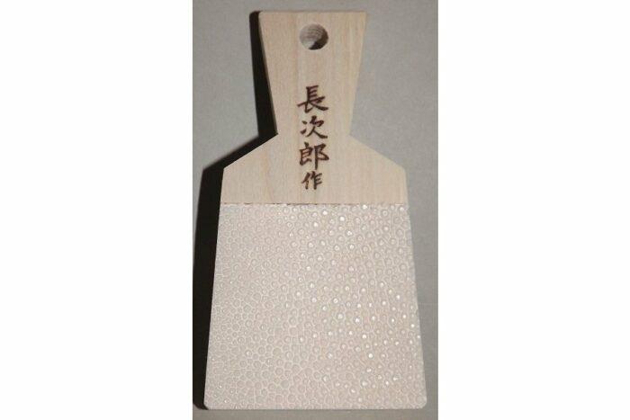 """Oroshigane Ray-Skin handmade """"S"""" 1"""
