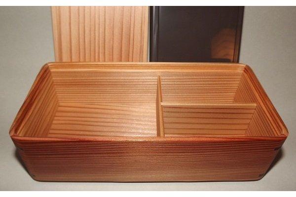 Bento-Box Sugi mit Cooler 7