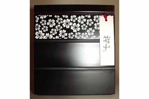 Bento-Box / Jubako Sakura Ko 5