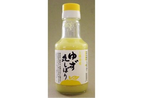 Hon-Yuzu / 100% reiner Yuzusaft 150 ml - High Quality 5