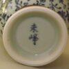 Teetasse-/becher Hana no Hana 3