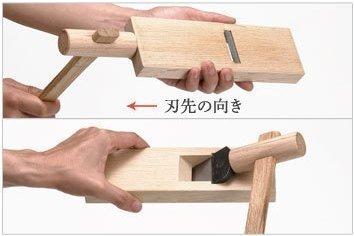Kiduchi Holzhammer 1