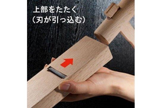 Kiduchi Holzhammer 2