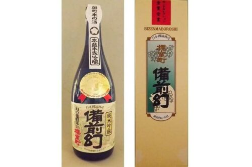Bizen Maboroshi Jyunmai Ginjyo 720ml 35