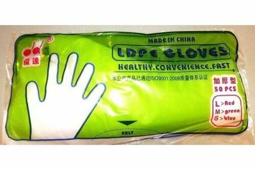 "Sushi-Einweg-Handschuhe Größe ""L"" 50 Stück (China) 11"