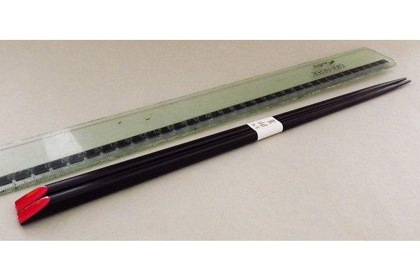 Saibashi Tensoge kuro 330 mm 2