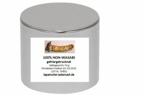 Hon Wasabi / 100% Wasabi-Pulver 50 g 4