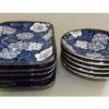 Teller-Set Ume Kamon   Sushi-/Platte und Dip-/Tellerchen 2