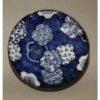 Teller-Set Ume Kamon Sushi-/Platte und Dip-/Tellerchen 4