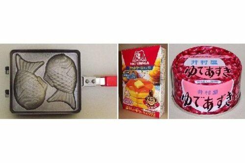 Taiyaki-Set komplett 3 tlg. 7