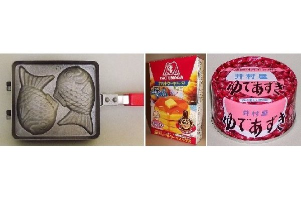 Taiyaki-Set komplett 3 tlg. 1