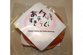 """""""Japanisch Grillen Kochbuch von Tadashi Ono + Harris Salat 6"""