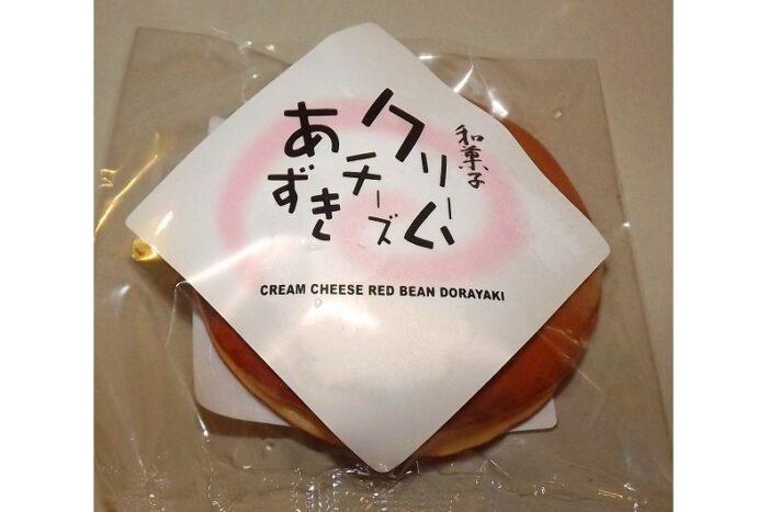 Dorayaki XL Azuki-Creamcheese 75 g 1