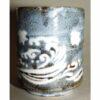 Keramikbecher Nezumi Shino 2