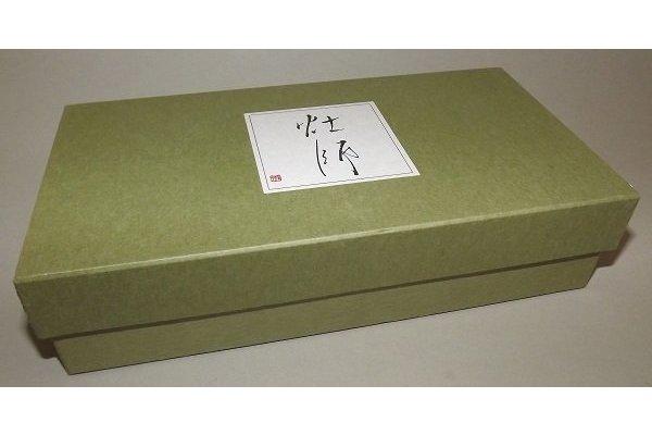 Sakura Komachi Dip-Tellerchen-Set 5 tlg. 4