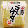 Saikyo Shiro Miso 500g 2