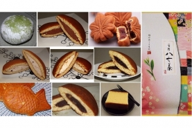 "10 tlg. Kuchen-Set ""Traditional Patisserie"" 7"
