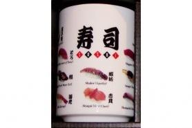 Ume Honeyp - Plum Shokuhin Konzentrat 590 ml - ergibt knapp 3 L Getränk 8