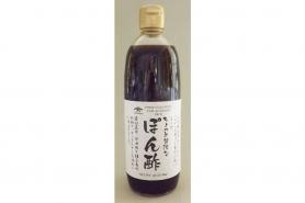Omugii Mugicha Sticks 52 x 8g für PET-Flaschen Sanei (SKK) 8