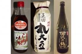 Teriyaki-Sauce Zutaten-Set 3 tlg. einfach 7