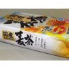 Omugii Mugicha Sticks 52 x 8g für PET-Flaschen Sanei (SKK) 2