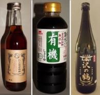 Teriyaki-Sauce Zutaten-Set 3 tlg. High Quality 11