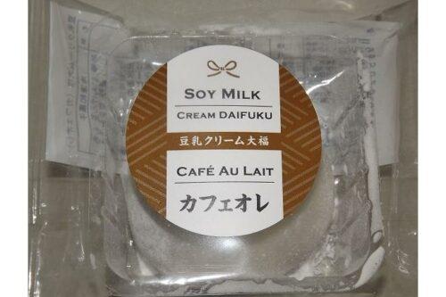 Café au lait Kurimu Daifuku 60 g Minato-Seika 3