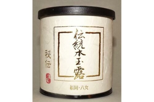 Dento Hon Gyokuro Prince of Kyushu 50 g 8