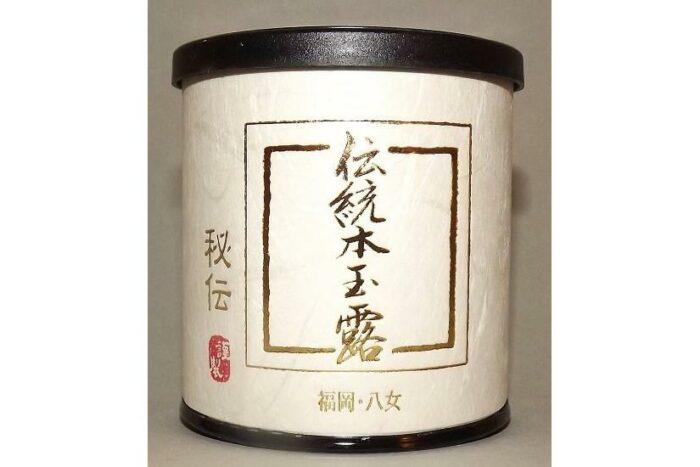 Dento Hon Gyokuro Prince of Kyushu 50 g 1