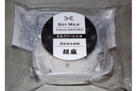 Matcha-Kurimu Daifuku 60 g Minato-Seika 9