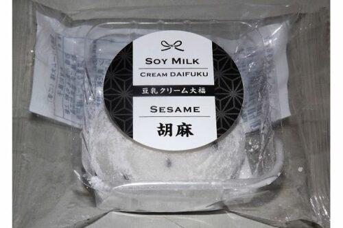 Kurogoma-Kurimu Daifuku 60g Minato Seika 6