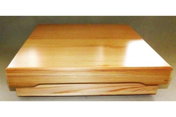 Bento-Box Shokado Matsu 1