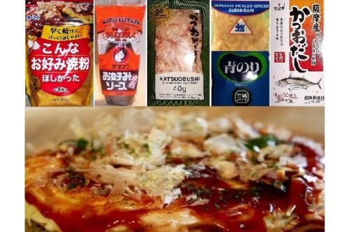 Okonomiyaki-Set komplett 4