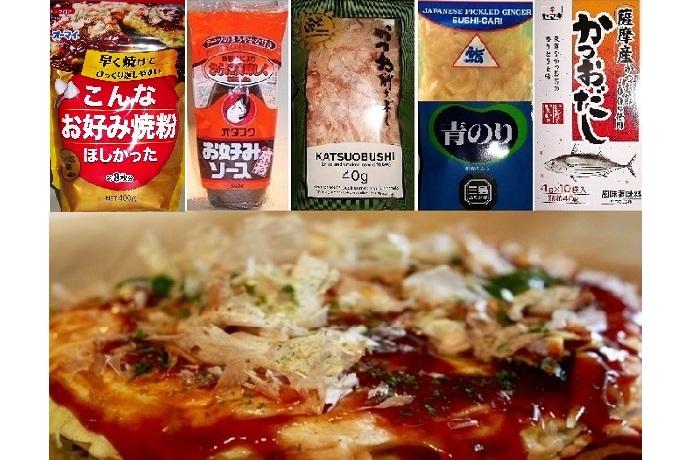 Okonomiyaki-Set komplett 1