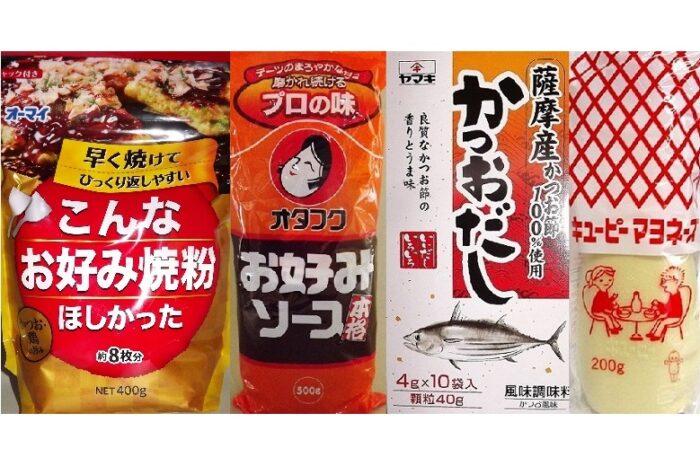 Okonomiyaki-Set 4 tlg. 1